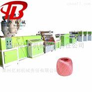 SJL牧草打捆机捆草绳生产机器设备
