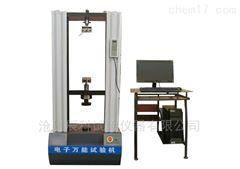 WDW-20D数显电子式万能试验机(1-2吨)