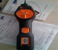 英国离子 PhoCheck Tiger虎牌VOC气体检测仪