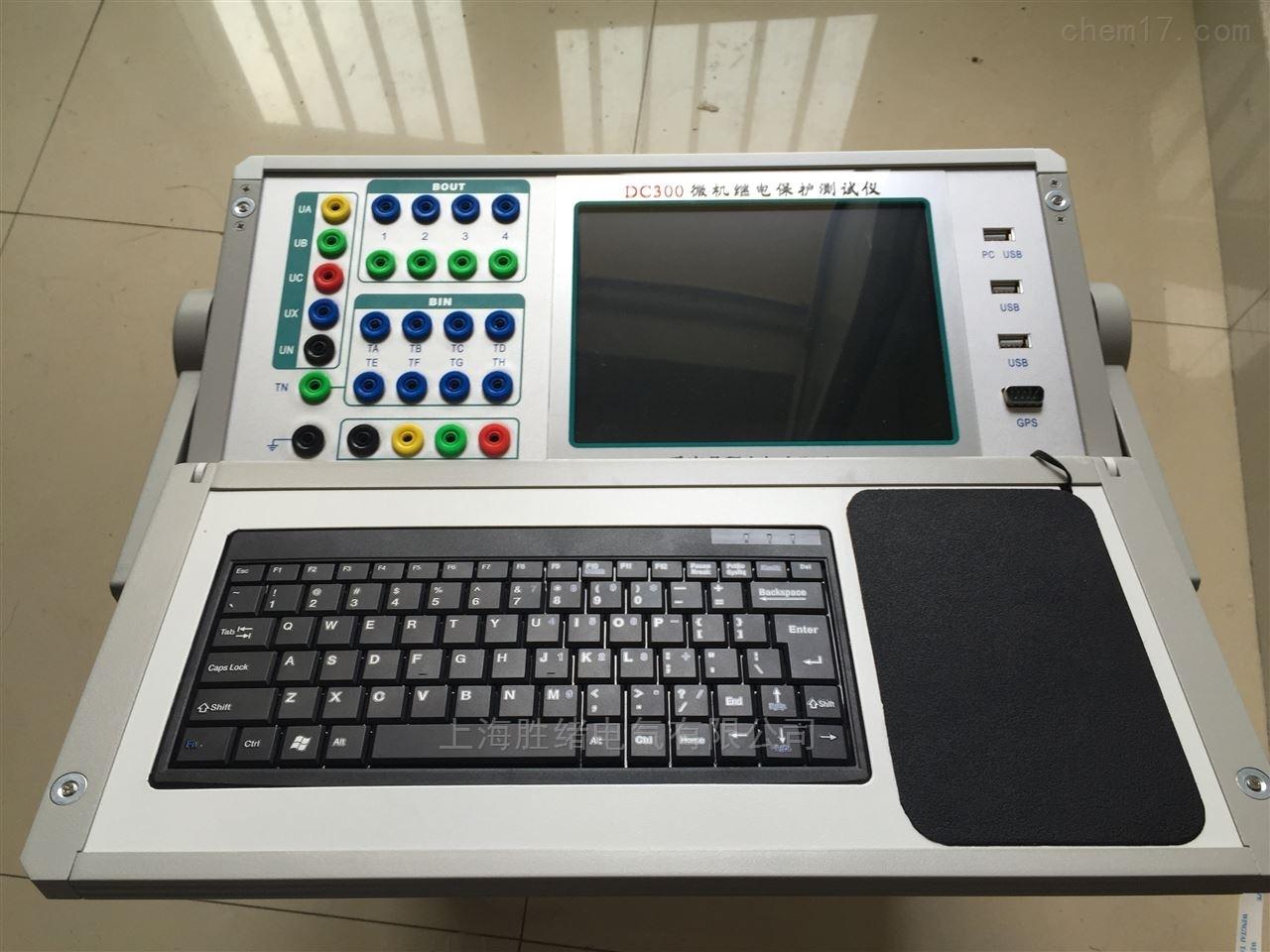 SC-802微机继电保护测试仪