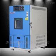 THB-150PF高低温试验箱容积150升耐热耐寒耐干性能
