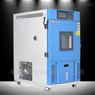 可程式恒温恒湿实验箱试验目的 皓天设备