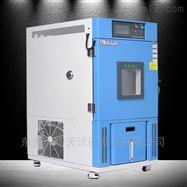 SMC-80PF可程式恒温恒湿试验箱 80升标准版