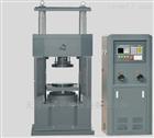 HYE-3000BD微機電液伺服壓力試驗機