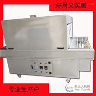 1木业多面UV干燥机,UV固化机,UV光固机