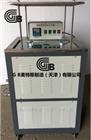 低温恒温净水天平箱-温度控制