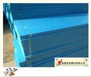 三都县挤塑板,屋顶抗冻保温层