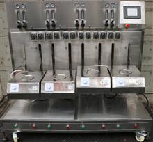 模拟肠道新型生物反应器