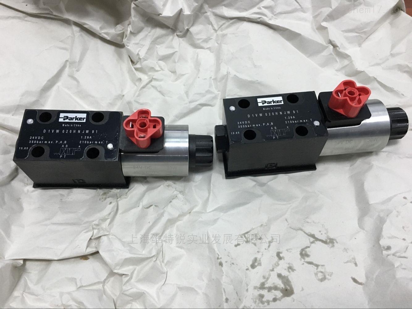 美国派克D1FCE01CC0NMW0电磁阀现货