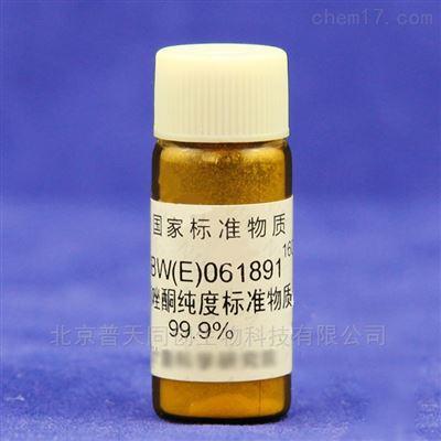 DONITOL(RG)阿东糖醇,侧金盏花醇-化工
