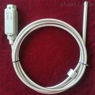 GXY-Ⅲ光纤式防溢油开关