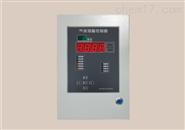 QD6000智能型气体报警控制器