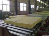 齐齐哈尔岩棉保温板优惠