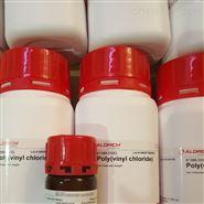 磷脂酰肌醇(4,5)二磷酸