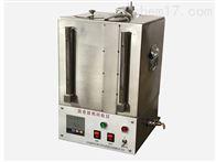 HHS-1瀝青抽提三氯乙烯回收儀滄州恒勝偉業