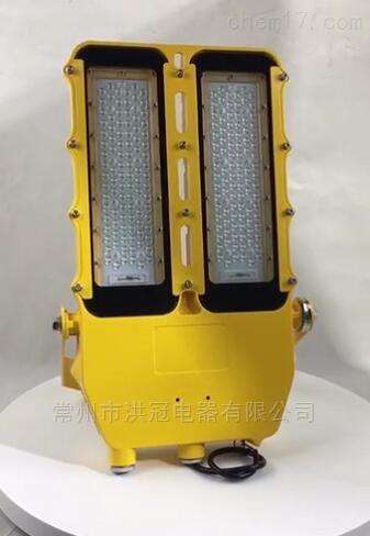led防爆泛光灯150W200W防爆LED投射灯