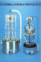 進口氮吹儀12位美國Organomation氮吹儀