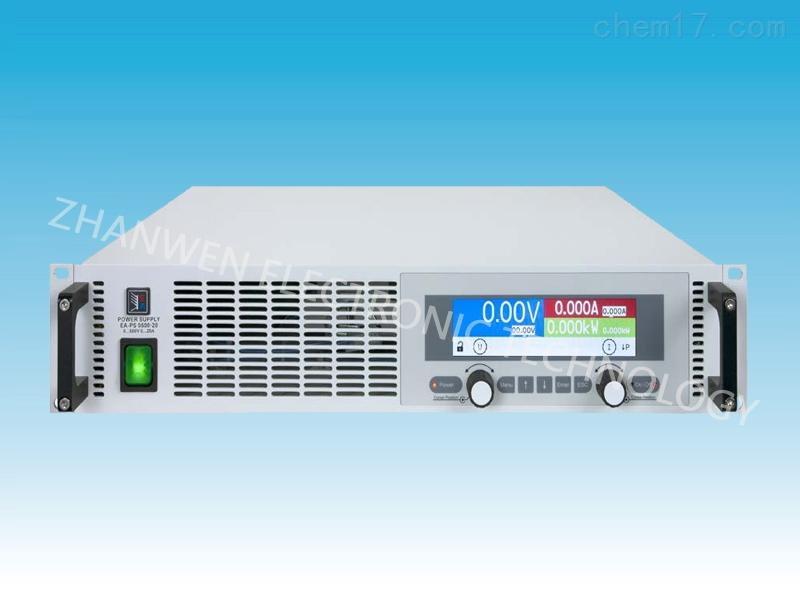 德国EA-PS 9000 2U系列可编程直流电源