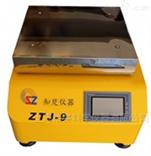 涂菌振荡器ZTJ-9 知楚摇床 上海价格