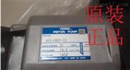 A10-FR07-12日本油研柱塞泵现货特价