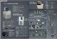 循环水真空泵 --上海亚荣