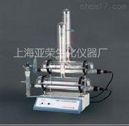 自动双重纯水蒸馏器 --上海亚荣