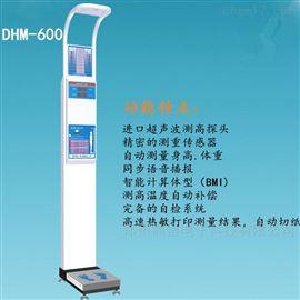 DHM-600紅外線身高體重秤