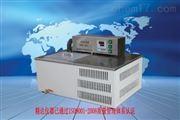 DKX-2006低溫恒溫循環水槽