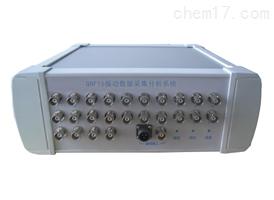 QNF16振动数据采集分析系统