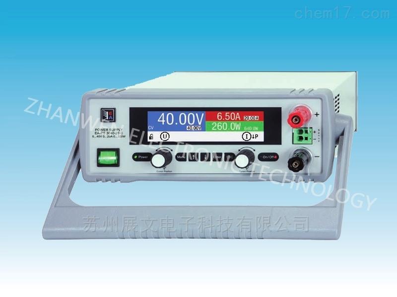 可编程桌面式直流电源PS 3000 C系列