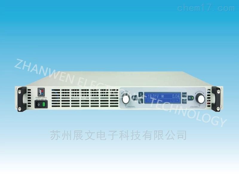 德国EA-PS 9000 1U系列可编程直流电源