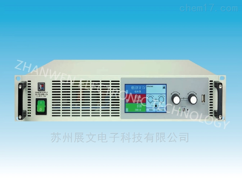 德国EA可编程直流电源EA-PSI 9000 2U系列