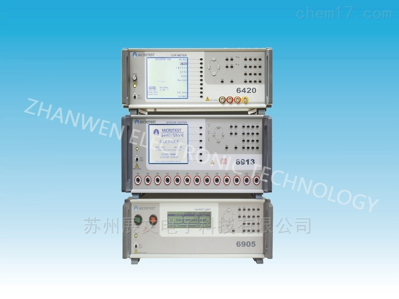 台湾益和6913马达转子测试系统