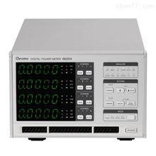 66203/66204中国台湾Chroma 66203/66204数位式功率表