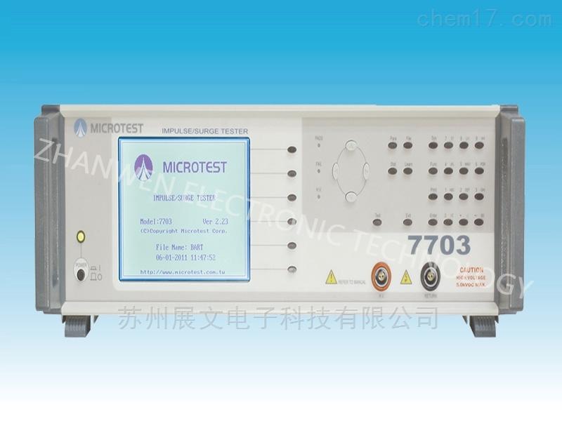 台湾益和7703线圈层间短路测试仪