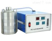 藥檢所六級篩孔撞擊式空氣微生物采樣器