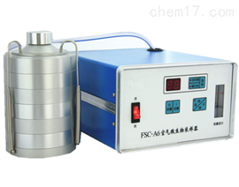 ASB650六級篩孔撞擊式空氣微生物采樣器