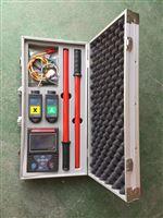 220KV無線高壓數字核相儀直銷廠家