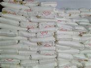 二硫化钼生产厂家