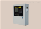 QD6000智能型氣體報警控制器(液晶显示)