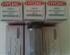 现货促销HYDAC过滤器