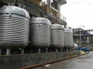 回收5吨外盘管不锈钢反应釜厂家