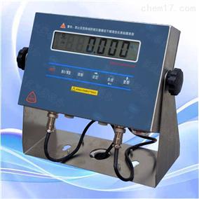 XK3101本安型称重仪表批发供应