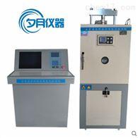 KZH-1A瀝青混合料綜合性能試驗係統