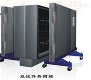 外墙外保温系统耐候性检测设备