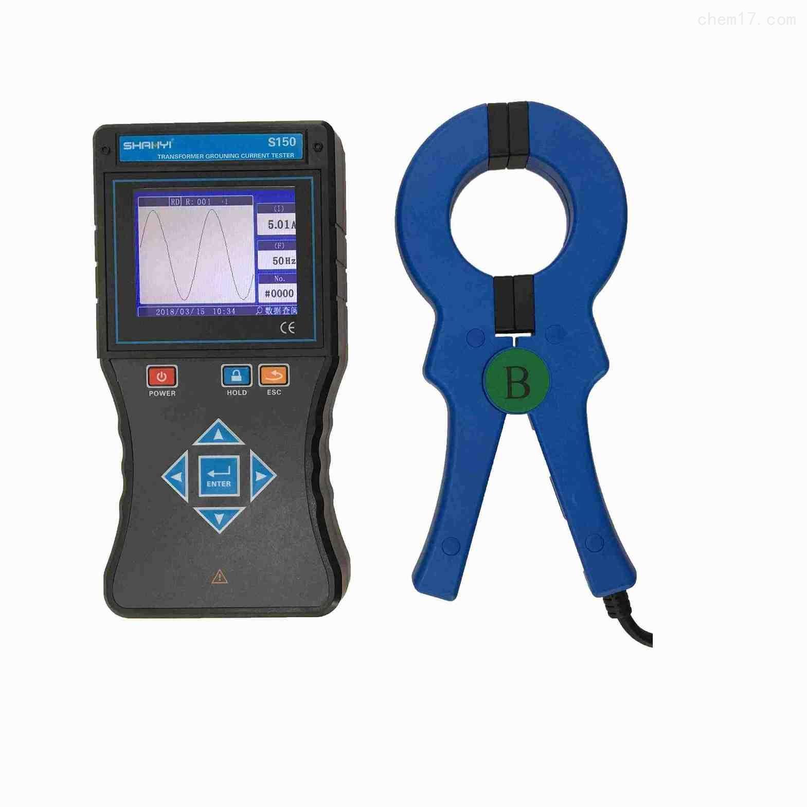 S150 变压器接地铁芯电流测试仪