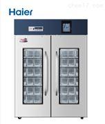 HXC-1308海爾生物血液1308L藥物冷藏箱