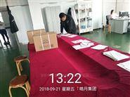 屠宰厂生鲜猪肉水分测试仪