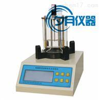 SYD-2806F瀝青軟化點試驗儀
