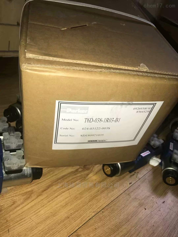 DENISON叶片泵T6D 045 2R00 B5货期短